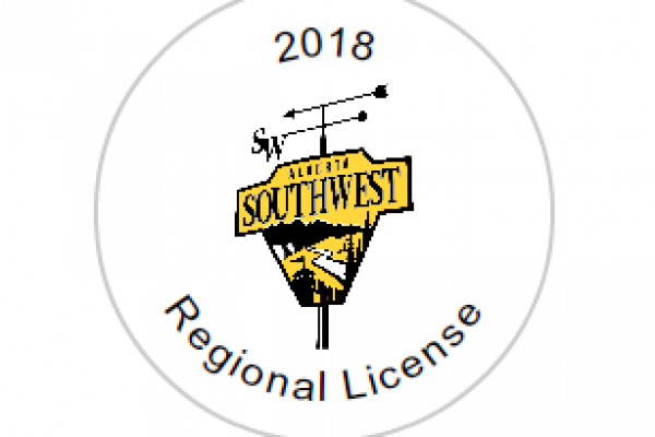 Regional Business License Master List 2018